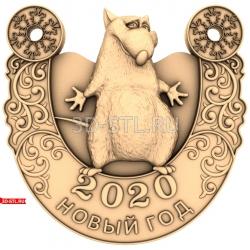 """Новый Год 2020 """"Крыса #17""""   STL - 3D модель для ЧПУ"""