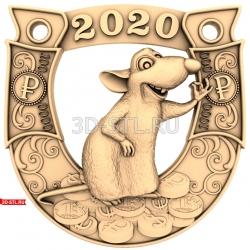 """Новый Год 2020 """"Крыса #7""""   STL - 3D модель для ЧПУ"""